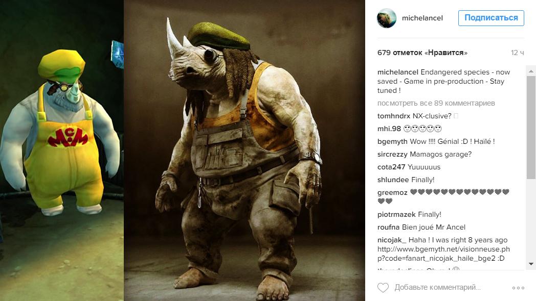 Ubisoft подарит игрокам Beyond Good & Evil
