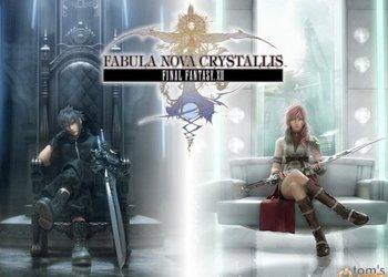 Бокс-арт Final Fantasy XIII