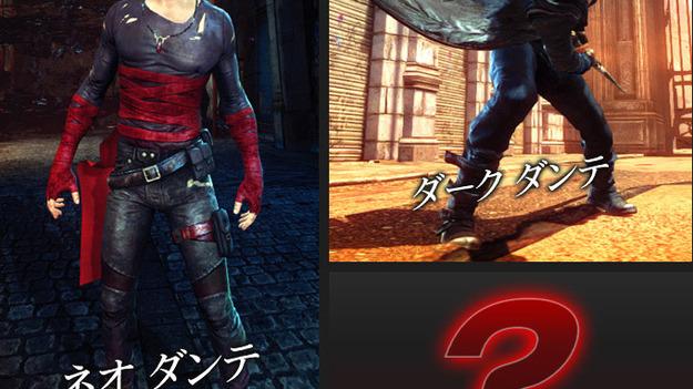 Capcom объявила свежее добавление к игре DmC: Devil May Cry