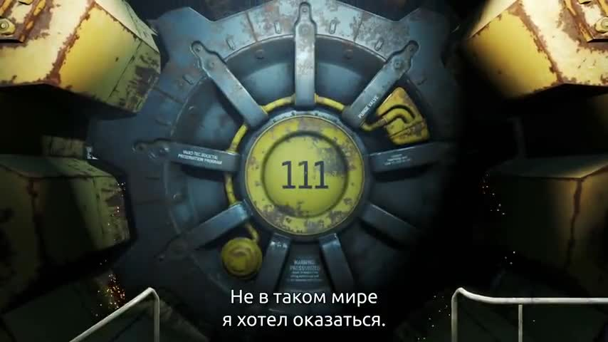 скачать трейнер для Fallout 4 на крышки - фото 11
