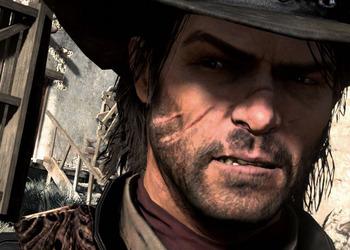 Снимок экрана Red Dead Redemption