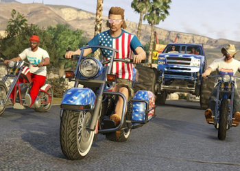 Снимок экрана GTA On-line