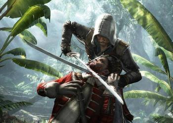 Снимок экрана Assassin'с Creed IV: White Flag