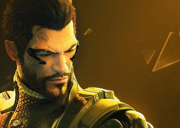 Снимок экрана Deus Ex: Human Revolution