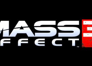 Логотип Mass Effect 3