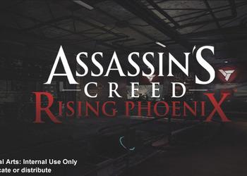 Утекшее изображение со знаком Assassin'с Creed: Rising Phoenix
