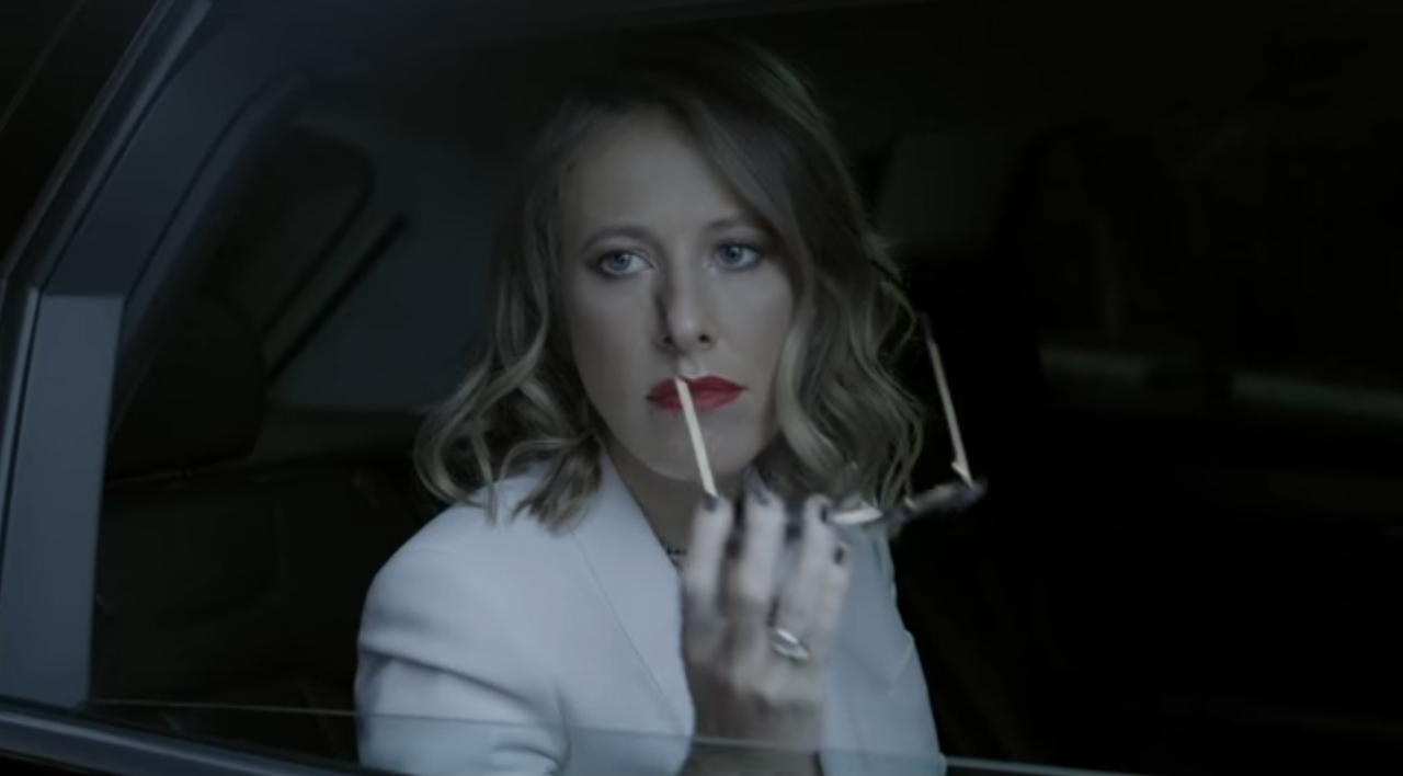 мафия роль проститутки