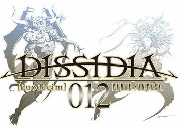 Бокс-арт Dissidia 012 Final Fantasy