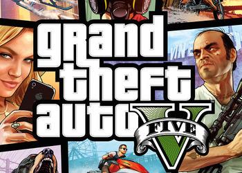 Отрывок бокс-арта GTA V