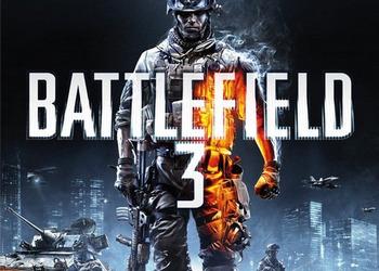 Фрагмент бокс-арта Battlefield 3