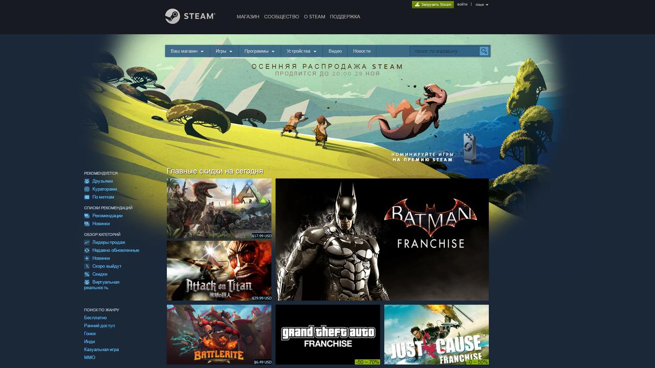 ВSteam стартовала осенняя распродажа ивыбирают номинантов наПремию Steam