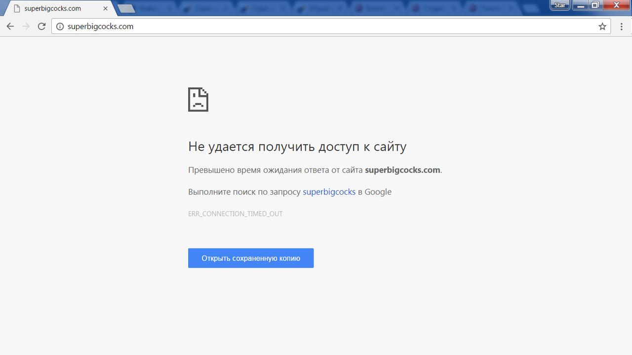 Иран случайно отключил интернет ресурсы для взрослых в РФ