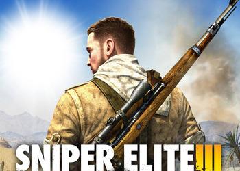 Отрывок бокс-арта Sniper Elite III