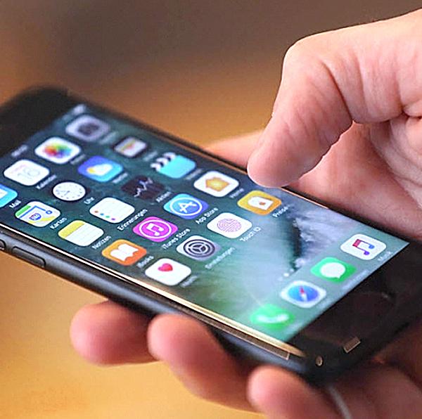 ВiPhone найдена новая секретная функция