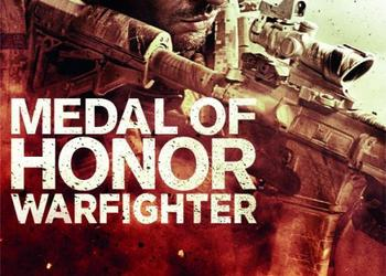 Концепт-арт Medal of Honor: Warfighter