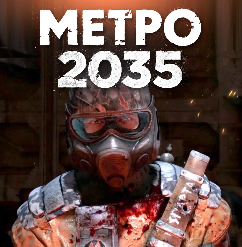 прохождение игры метро 2033 games на телефон