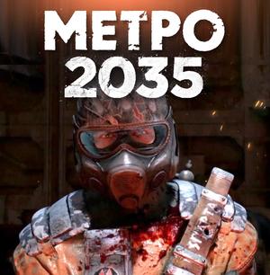 Metro 2035 (2016) pc торрент скачать бесплатно.