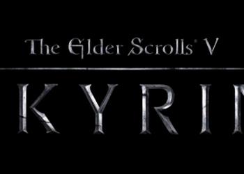 Бокс-арт The Elder Scrolls V: Skyrim