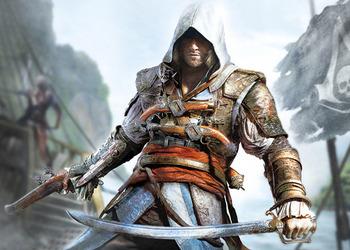 Отрывок бокс-арта Assassin'с Creed IV: White Flag