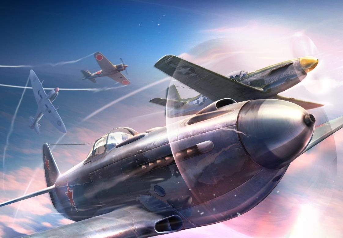 World of warplanes подарок 62