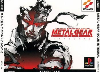 Бокс-арт Metal Gear Solid