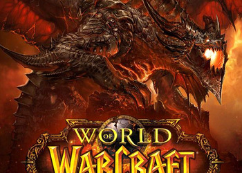 Бокс-арт World of Warcraft: Cataclysm