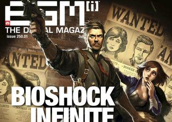 Обложка журнала EGM с главным героем BioShock Infinite