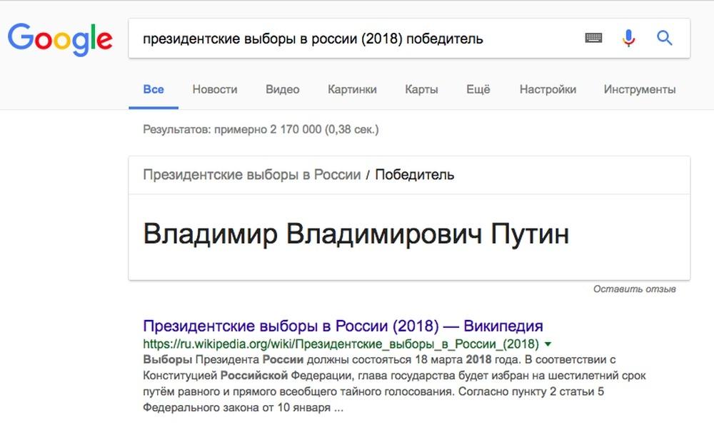 http://gamebomb.ru/files/galleries/001/a/a1/257425.jpg