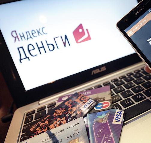 Очередные запретительные меры НБУ: под санкции попали «Яндекс.Деньги», QIWI и веб мани
