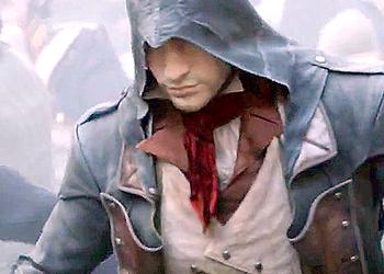 Assassin's Creed: Unity графику полно�тью помен�ли под реально�ть
