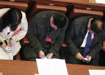 Фото с совещания в КНР