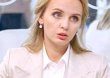 Дочь Путина показали во время выступления по генетике