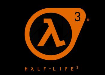 Предполагаемый логотип Half-Life 3