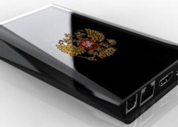Фотография прототипа консоли от российских производителей
