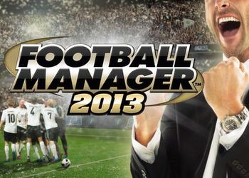 Бокс-арт Football Manager 2013