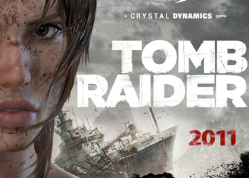 Бокс-арт Tomb Raider