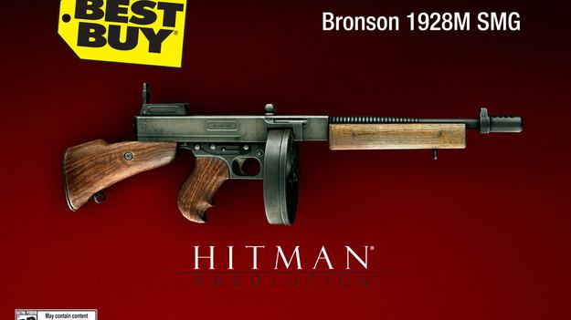 Анонсировано квалифицированное издание игры Hitman: Absolution