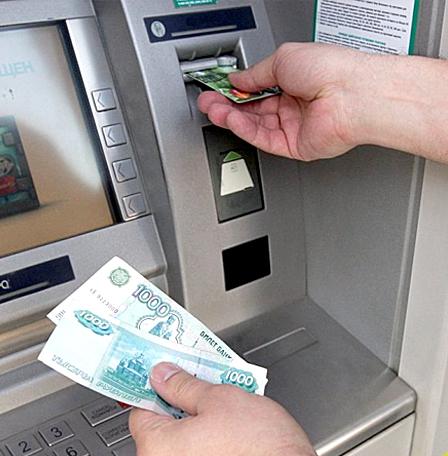 Накрючке: сберегательный банк столкнулся сновой схемой хищения наличных