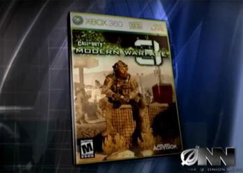 Скриншот предполагаемой коробки Call of Duty: Modern Warfare 3