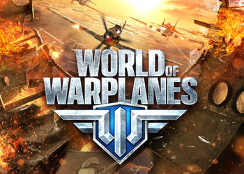 Логотип World of Warplanes