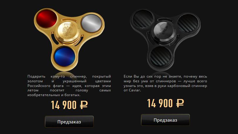 Игрушка фиджет спиннер fidget spinner  3344596