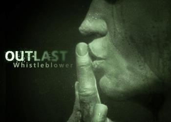 Снимок экрана Outlast