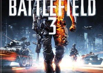 Бокс-арт Battlefield 3