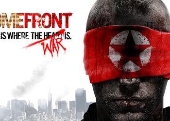 Бокс-арт Homefront