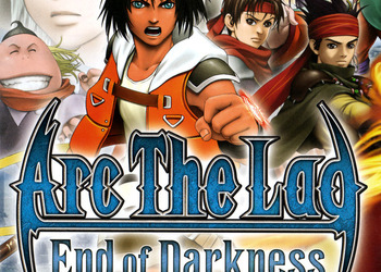 Бокс-арт Arc the Lad: End of Darkness
