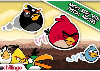 Бокс-арт Angry Birds