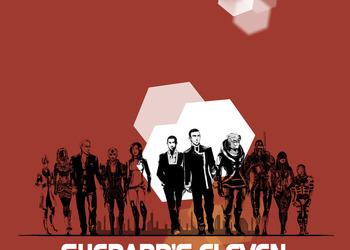 Постер «Одиннадцать друзей Шепарда»