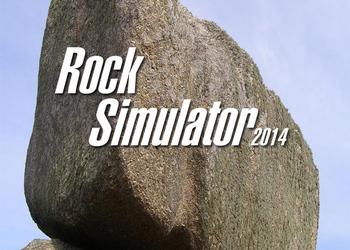 Rock Simulator