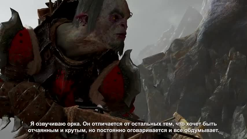 Middle-Earth: Shadow of War - Горенос