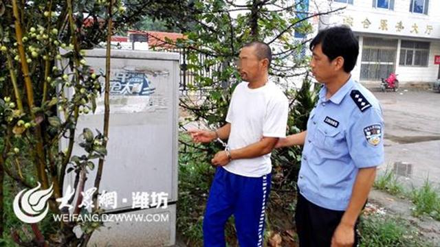 Стеснительный китаец пытался «взломать интернет»